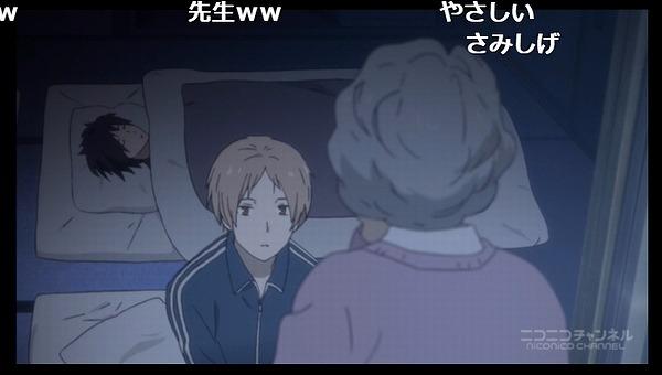 7話 (119)