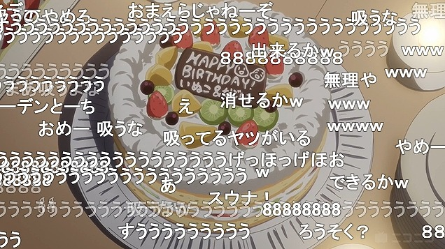 12話 (85)