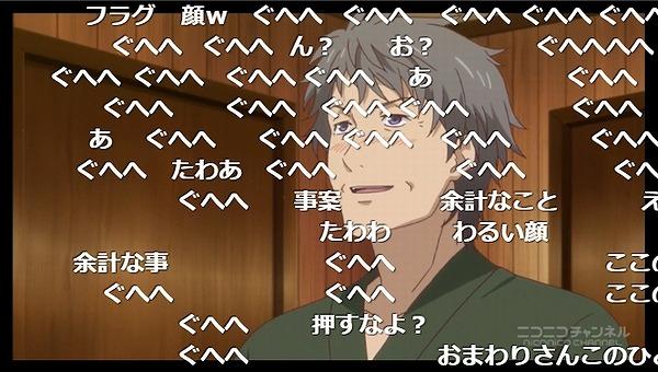 12話 (11)