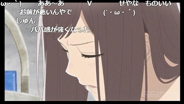 4話 (73)