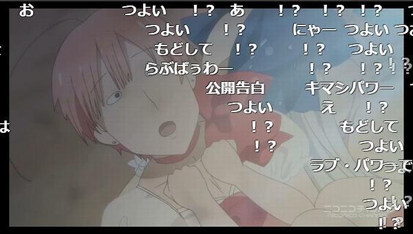 2話 (129)
