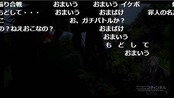 8話 (23)