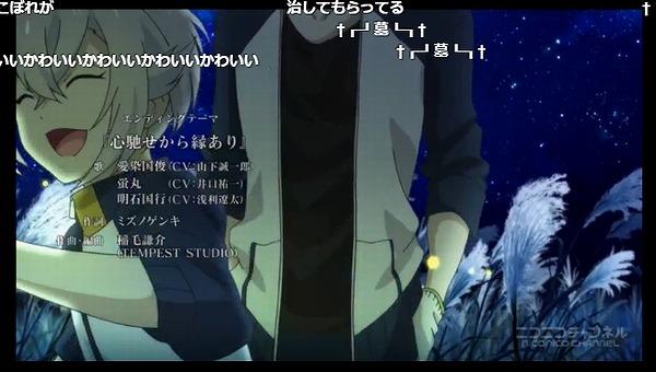 10話 (148)