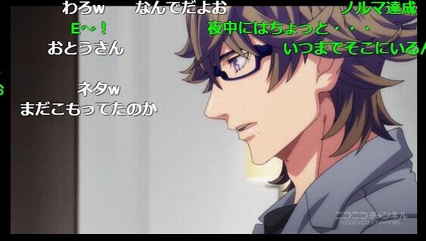5話 (87)