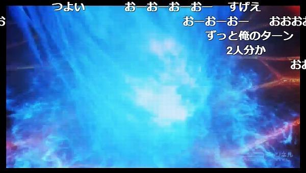 26話 (24)