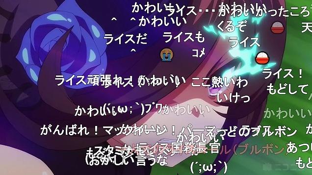 8話 (114)
