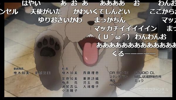 9話 下 (39)
