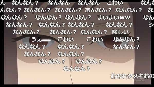 4話 (9)