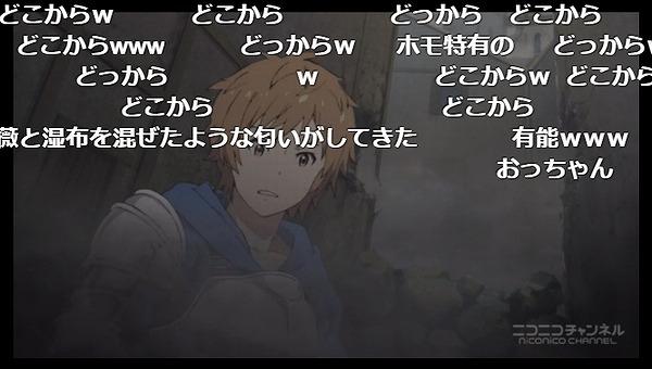 3話 (84)