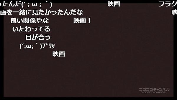 5話 (114)