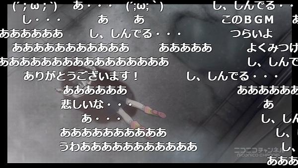 10話 (83)