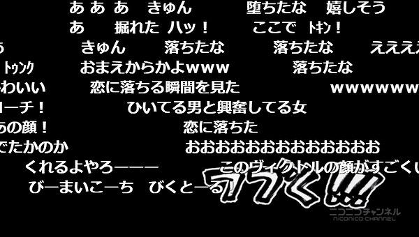10話 下 (102)