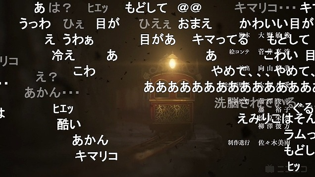 10話 (184)