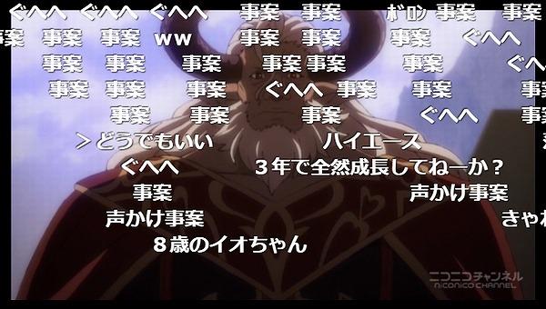 7話 (82)