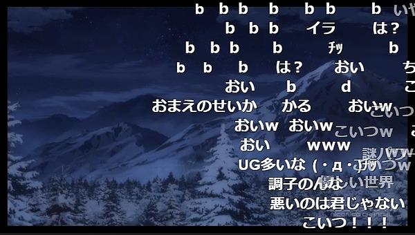 12話 (13)