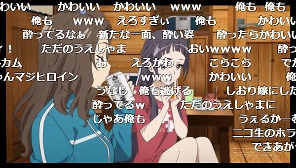 7話 (156)
