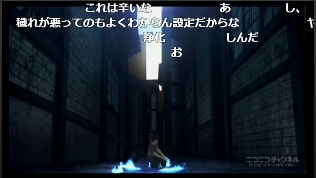 11話 (28)