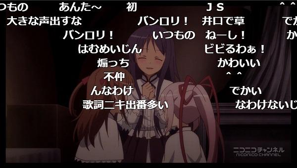 12話 (52)