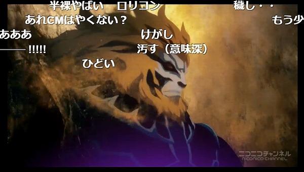 24話 (3)