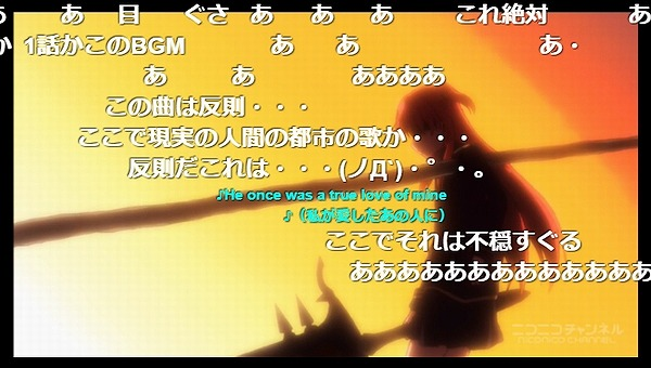 12話 (96)