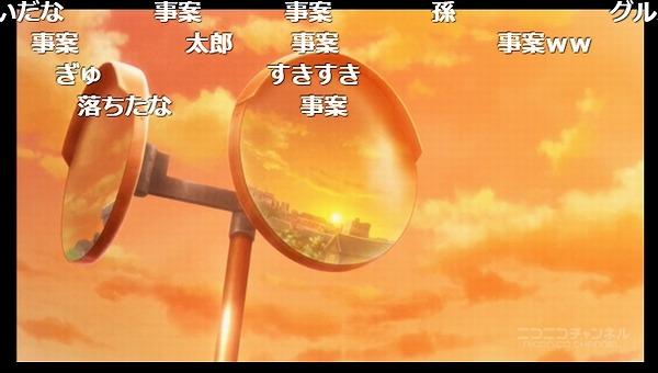 5話 (118)