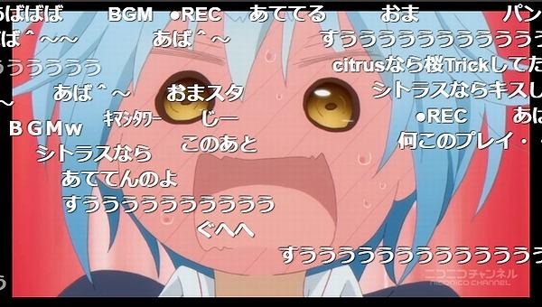 9話 (33)