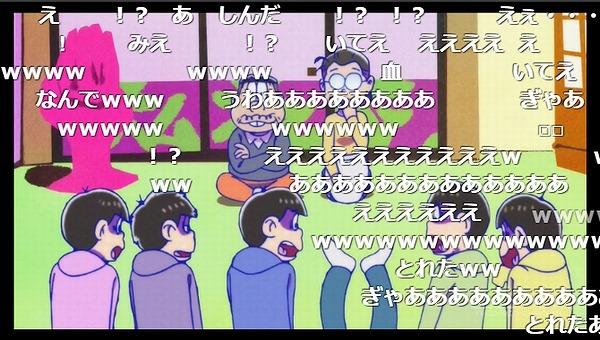 2話 (6)
