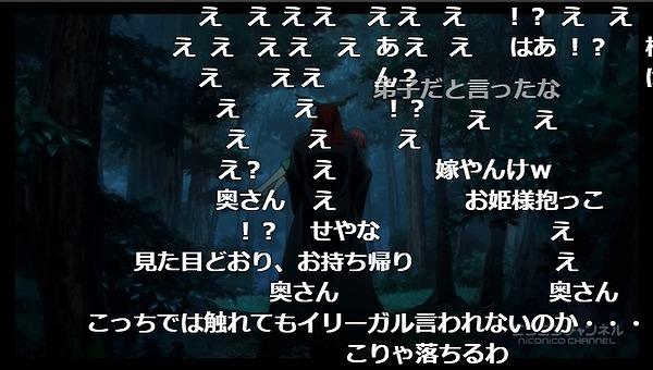 1話 (61)
