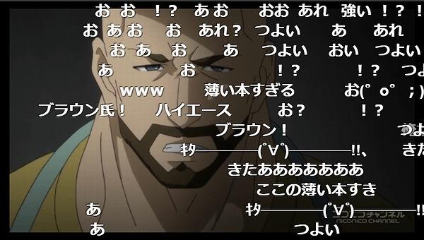 7話 (16)
