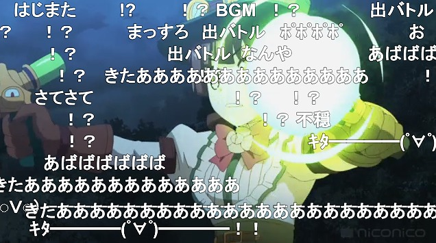 5話 (1)