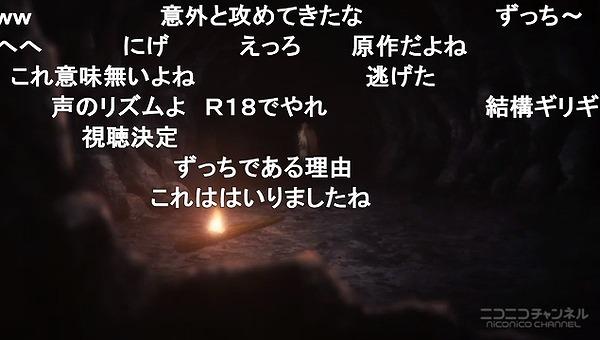 1話 (69)