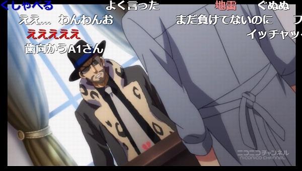 11話 (71)