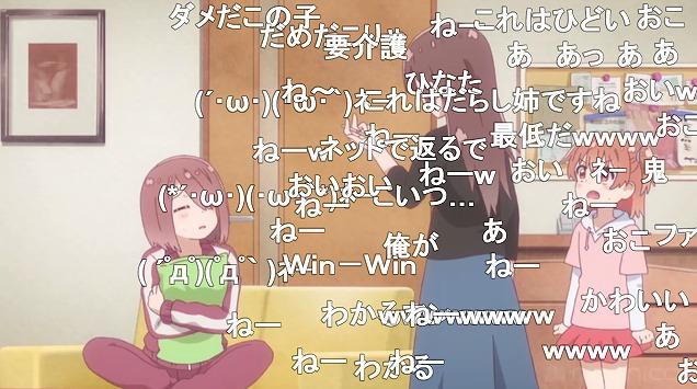 8話 (17)