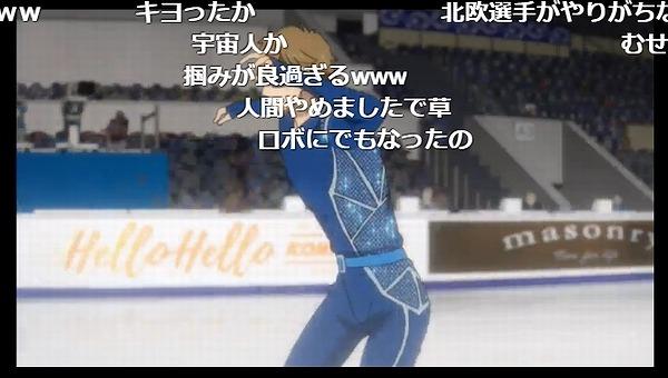 9話 (7)