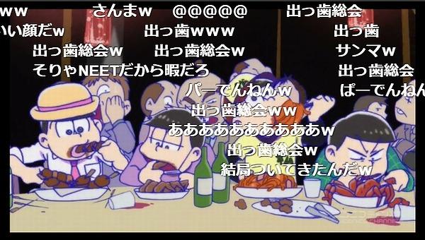 2話 (46)
