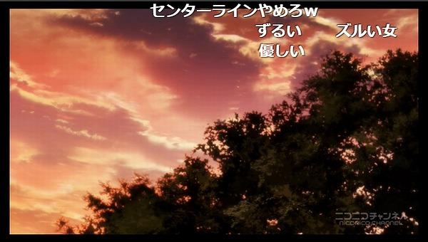 9話 (51)