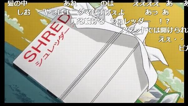 33話 (99)