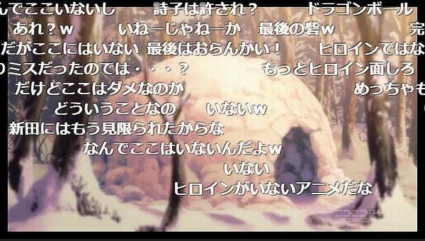 12話 (8)