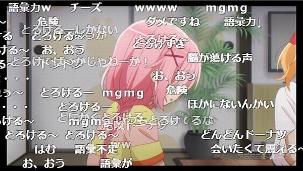 3話 (14)