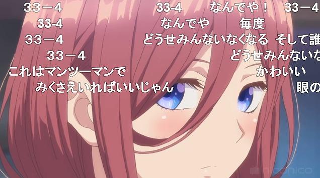 3話 (35)
