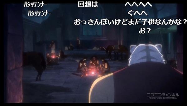 1話(β) (3)