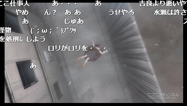 10話 (74)