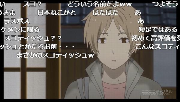 4話 (25)