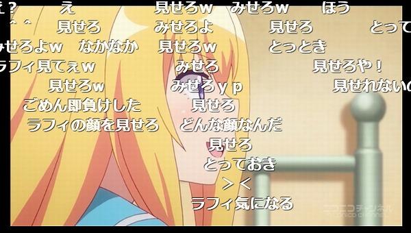 10話 (152)