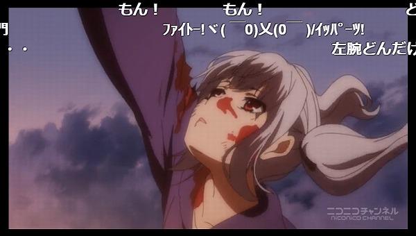 12話 (59)