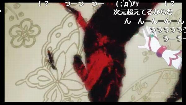 12話 (108)