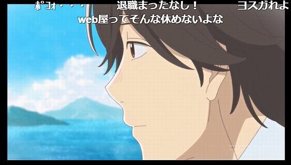 4話 (89)