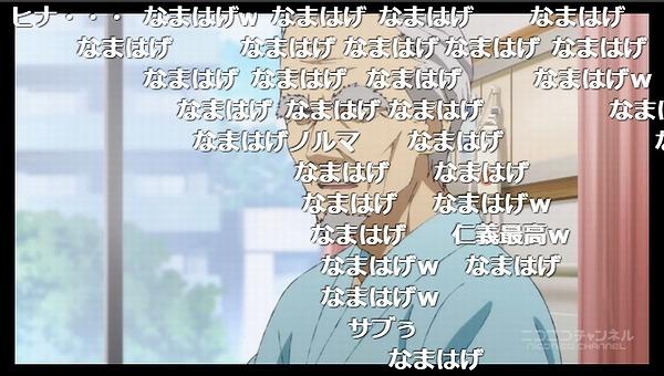 9話 (72)