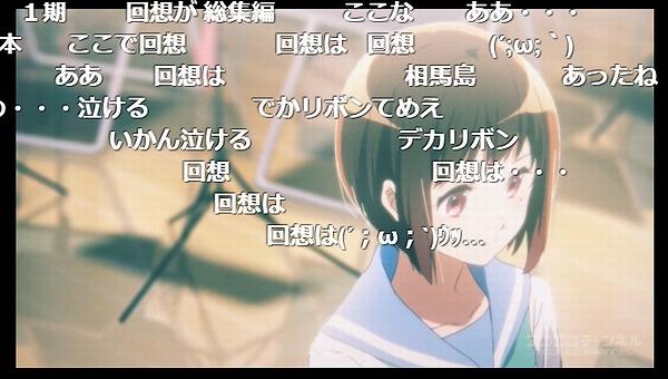 13話 (84)
