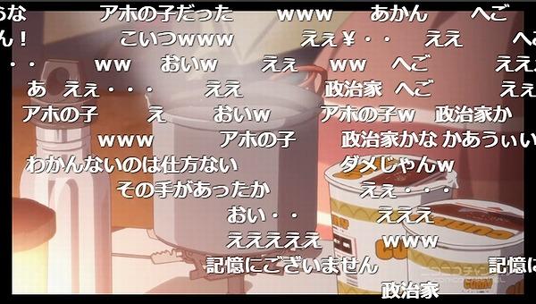 1話 (92)